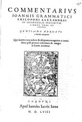 Commentarius in Aristotelis libros tres de Anima
