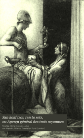 ... San kokf tsou ran to sets: ou Aperçu général des trois royaumes, Volume1