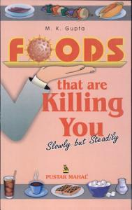 Foods That Are Killing You Book