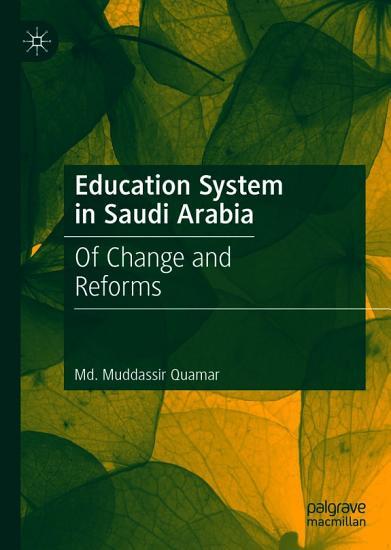 Education System in Saudi Arabia PDF