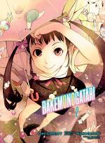 BAKEMONOGATARI (manga)