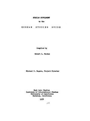 Sovetskaia Geologiia
