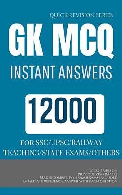 GK MCQ PREVIOUS YEAR QUESTIONS  MOST IMPORTANT FAQ  GK GENERAL KNOWLEDGE SEREIS EPUB MOBILE FRIENDLY FORMAT PDF