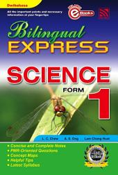 Bilingual Express Science Form 1