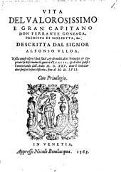 Vita del valorissimo e gran capitano don Ferrante Gonzaga