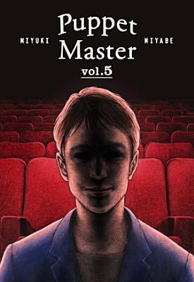 Puppet Master vol 5