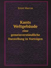 Kants Weltgeb?ude