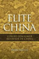 Elite China