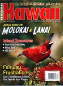 Hawaii Magazine  6 Issues  PDF
