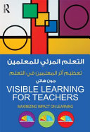 Visible Learning For Teachers Book PDF