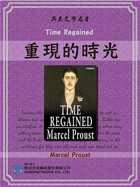 Download Time Regained                   Book