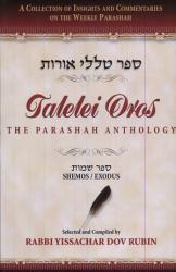 Talelei Oros  English  Shemos PDF