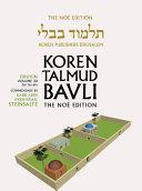Koren Talmud Bavli V3d: Eiruvin, Daf 76a-89a, Noe? Color PB, H/e