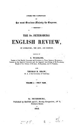 The St  Petersburg English Review  of Literature  the Arts  and Sciences