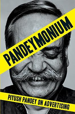 Pandeymonium