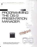 Download Programming the OS 2 Presentation Manager Book