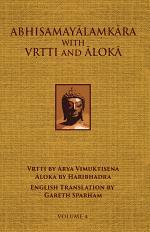 Abhisamayalamkara with Vrtti and Aloka - Vol. 4