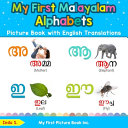 My First Malayalam Alphabets Picture Book with English Translations Book