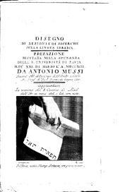 Disegno di lezioni e di ricerche sulla lingua ebraica: agg. la versione del I. Cantico di Mose