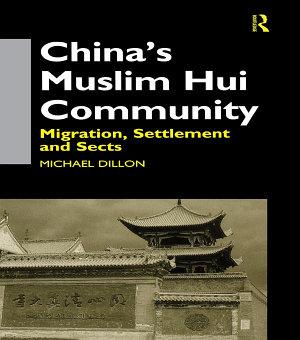 China s Muslim Hui Community PDF