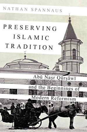 Preserving Islamic Tradition PDF