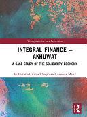 Integral Finance – Akhuwat