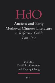 Ancient and Early Medieval Chinese Literature  vol I  PDF