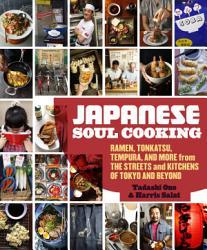 Japanese Soul Cooking Book PDF