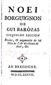 Noei borguignon de Gui Barôzai