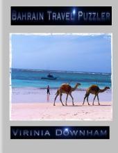 Bahrain Travel Puzzler