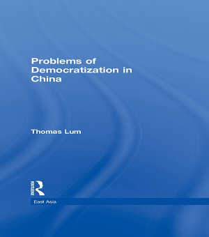 Problems of Democratization in China PDF