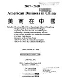 American Business in China PDF