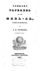 Verkort tafereel van het heel-al, volgens de beschrijving van J. G. Sommer: Volume 1