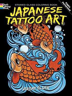 Japanese Tattoo Art Stained Glass Coloring Book PDF