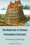 The Modernity of Chinese Postmodern Literature PDF
