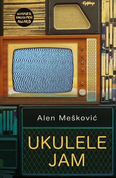 Download Ukulele Jam Book