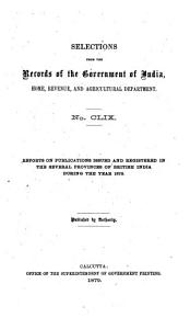 records of the government of india PDF