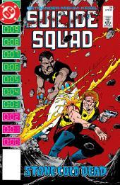 Suicide Squad (1987 - 1992) #26