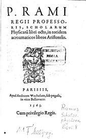 Scholae physicae