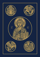 Ignatius Bible  RSV   2nd Edition Large Print   Leather Book