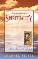 A Beginner s Guide to Spirituality PDF