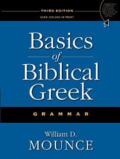 Basics of Biblical Greek Grammar Book