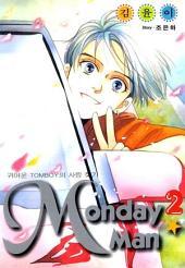 MONDAY MAN (먼데이 맨) 2