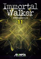 Immortal Walker 11권