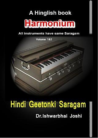 Hindi Geetonki Saragam For Harmonium  English  Vol 1 2 PDF