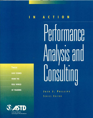 Performance Analysis and Consulting