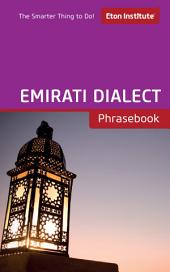 Emirati Arabic Dialect Phrasebook