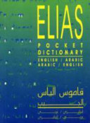 Pocket English Arabic And Arabic English Dictionary