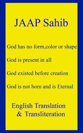 Jaap Sahib - English Translation & Transliteration: Sikhism : Nitnem