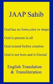 Jaap Sahib - English Translation & Transliteration: Sikhism : Nitnem